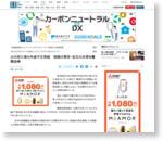 父の死亡後も年金不正受給 容疑の東京・足立の次男を書類送検 - 産経ニュース