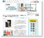 英ダイソン、2021年に日本市場にEV投入へ 創業者インタビュー「蓄積してきた技術生かすタイミング」