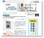 【慰安婦像と「吉田清治」長男】「父の謝罪碑を撤去します」「朝日がやらないから私がやります」ジャーナリスト・大高未貴(1/5ページ) - 産経ニュース