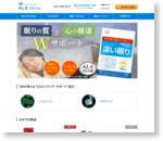 SBIアラプロモ株式会社 / ALApromo Co., Ltd. | ~60歳以上の約76%が「終活」を認知~シニア意識調査に関して