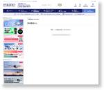 【先行予約】 DJI PHANTOM 2 Vision+ フルセット - セキドラジコンセレクト|DJI|HOBBYWING SAVOX日本総代理店