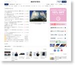 中川政七商店の奈良産靴下、誕生3年 | 繊研プラス: ファッションビジネス専門紙、繊研新聞