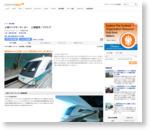 上海リニアモーターカー 上海磁浮/マグレブ|上海ナビ