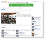 【保存版】上海ひとり旅を楽しむ為の「上海一人旅~ホテル・観光編」 | 上海ナビ