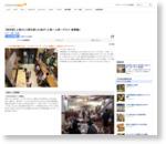 【保存版】上海ひとり旅を楽しむ為の「上海一人旅~グルメ・食事編」 | 上海ナビ