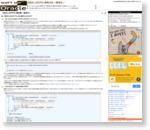 DBMS_CRYPTO 使用方法 〜暗号化〜 - オラクル・Oracleをマスターするための基本と仕組み