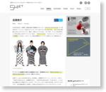 SHIFT 日本語版 | PEOPLE | 高橋理子