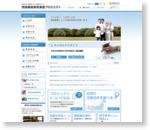 東京大学 政策ビジョン研究センター 市民後見研究実証プロジェクト