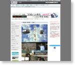 震災発|証言集学校篇『3月11日を生きて』青池組@宮城応援ページ