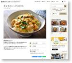 絶品!親子丼の作り方/レシピ:白ごはん.com