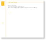 SKE48リクエストアワー2015 | SKE48 OFFICIAL WEB SITE