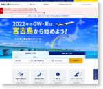 【公式】スカイマーク SKYMARK|航空券 予約・空席照会・運賃案内・国内線