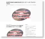 【コラム】たった500円なのにCD(-R)音源が売れない事に嘆いてるミュージシャンの皆様へ - Sleepyhead Jaimie Official Blog (スリーピーヘッド・ジェイミー ブログ)