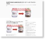 【コラム】「売れてない」アーティストでも、ギャラがもらえるようになる簡単な方法 - Sleepyhead Jaimie Official Blog (スリーピーヘッド・ジェイミー ブログ)