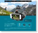 SNAPZOOM スナップズーム | スマートフォン×双眼鏡(望遠鏡)で本格的な望遠撮影を!