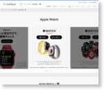Apple Watch | ソフトバンクモバイル
