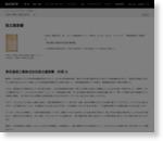 Sony Japan | 設立趣意書