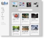 使える写真ギャラリーSothei 風景の無料画像/フリー素材