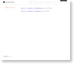 雑貨・本・CD|Soup Stock Tokyo 食べるスープの専門店