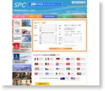 格安航空券と格安ツアーのSPC(エスピーシー)|海外旅行専門店