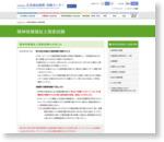 [精神保健福祉士国家試験]:公益財団法人 社会福祉振興・試験センター