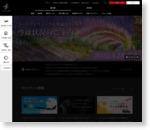 航空会社スターフライヤー(SFJ)公式サイト/航空券予約・空席照会