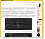 各UVI製品の似てる似てない。 #UVI «  StudioW4M – Ryuichiro Yamaki Official Site –