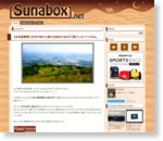 Sunabox