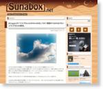 [blogger]モバイルでもLinkWithinは出しておく!画面からはみ出さないようにするCSS設定。 - Sunabox