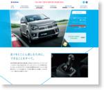 アルト ワークス | 第44回東京モーターショー2015 | スズキ