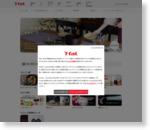 ティファール | ホームページ - Home Page-T-fal Japan