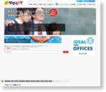 タダピク - 商用利用可・クレジット表示不要の、フリー素材・無料画像検索サイト