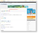 スタイルシート[CSS]/リンク/リンクの文字色を指定する - TAG index Webサイト