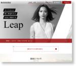美容院・美容室・ヘアサロン|TAYA Web World [タヤ ウェブ ワールド]
