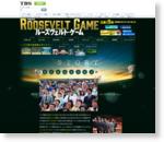 第9話(最終回)のあらすじ|TBSテレビ:日曜劇場『ルーズヴェルト・ゲーム』