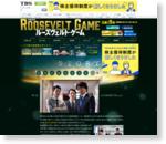 第1話のあらすじ TBSテレビ:日曜劇場『ルーズヴェルト・ゲーム』