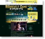 第2話のあらすじ|TBSテレビ:日曜劇場『ルーズヴェルト・ゲーム』