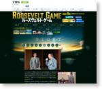 第4話のあらすじ|TBSテレビ:日曜劇場『ルーズヴェルト・ゲーム』