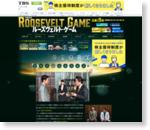 第6話のあらすじ|TBSテレビ:日曜劇場『ルーズヴェルト・ゲーム』