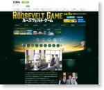 第7話のあらすじ TBSテレビ:日曜劇場『ルーズヴェルト・ゲーム』