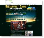 第8話のあらすじ TBSテレビ:日曜劇場『ルーズヴェルト・ゲーム』