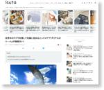 世界中のクジラを探して写真に収めるエンタメアプリ『リアルホエール』が超面白い!