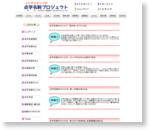 点字名刺のメリット ココロスキップ点字名刺プロジェクト