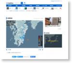 地震情報 2016年5月16日 17時50分頃発生 最大震度:3 震源地:日向灘 - 日本気象協会 tenki.jp