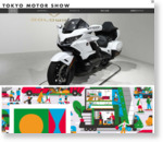 TOKYO MOTOR SHOW WEB SITE