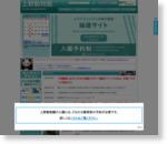 上野動物園公式サイト - 東京ズーネット