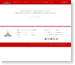 東京タワーの秘密(特別ライトアップ) | 東京タワー TokyoTower オフィシャルホームページ