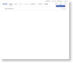 ネオレスト タンクレストイレ|TOTO