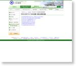 NHK大河ドラマ「本多忠勝・忠朝」誘致活動 - 大多喜町公式ホームページ