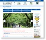 辰巳の森緑道公園